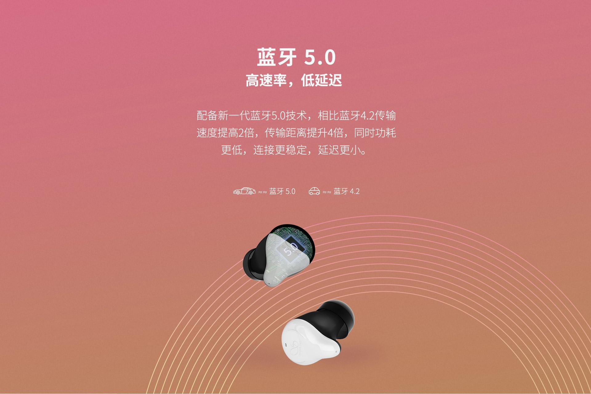 中文官网_03.jpg